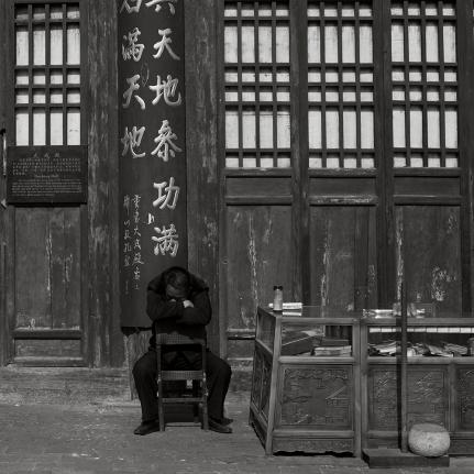 China fujifilm_0111