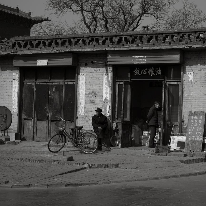 China fujifilm_0122