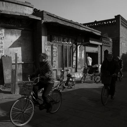 China fujifilm_0167