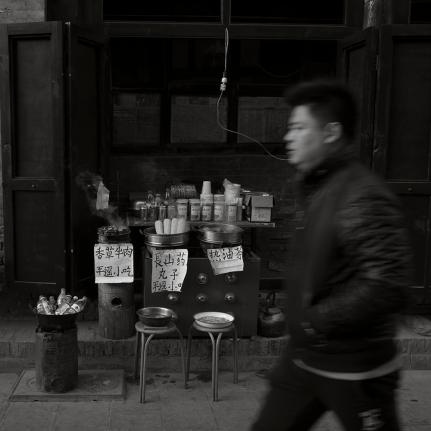 China fujifilm_0190