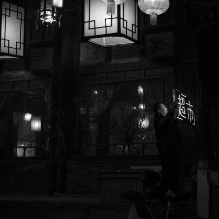 China fujifilm_0253