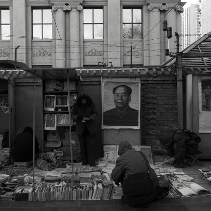 China fujifilm_0272