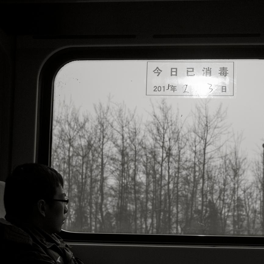 China fujifilm_0464