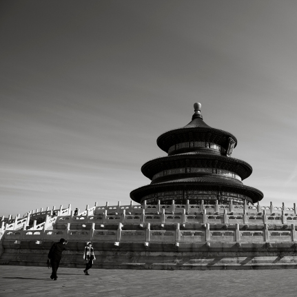 China_0022