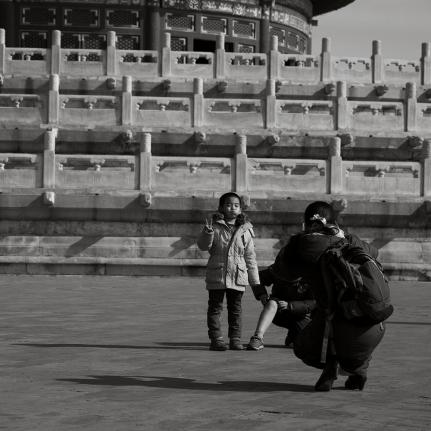China_0053