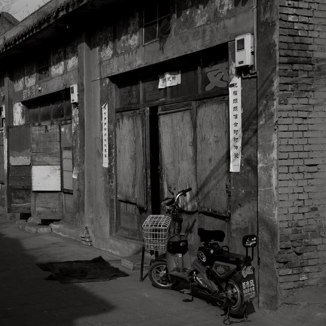 China_0177