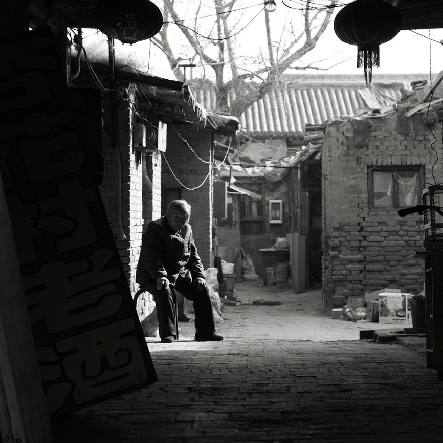 China_0184