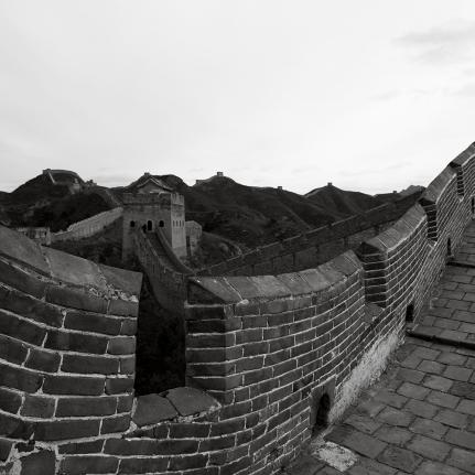 China_0232