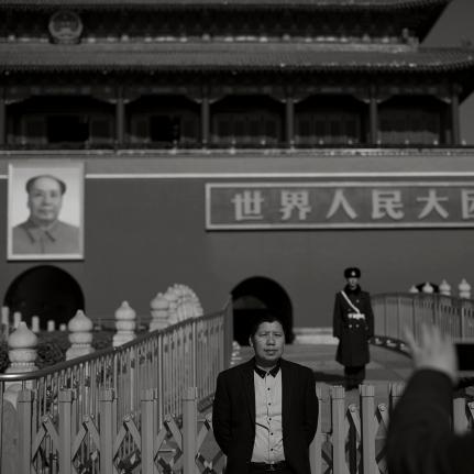 china_0340
