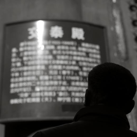 china_0384