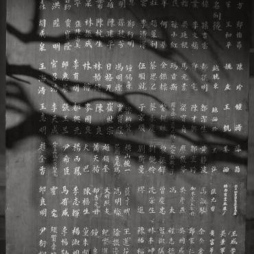 china_0487