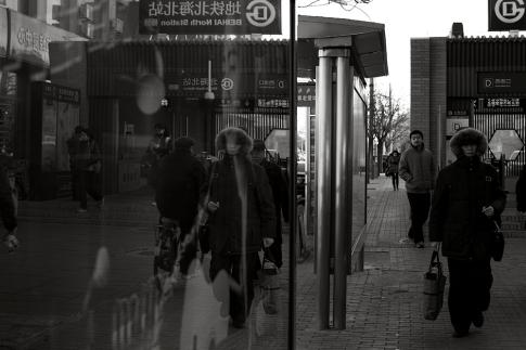 china_0508