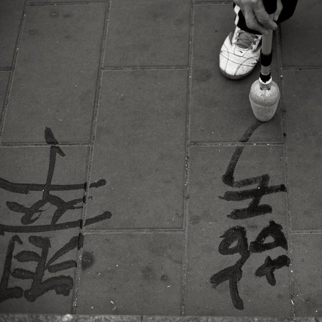china_0534