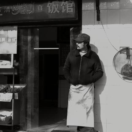 china_0653
