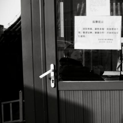 china_0742