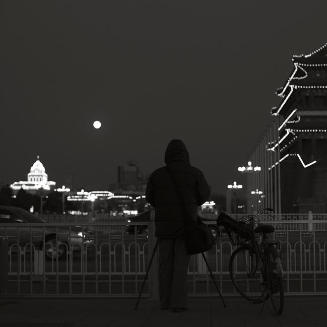 china_0767